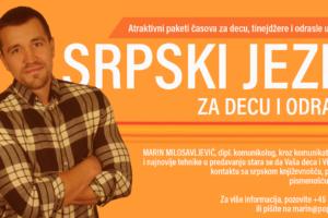 srpski jezik casovi final
